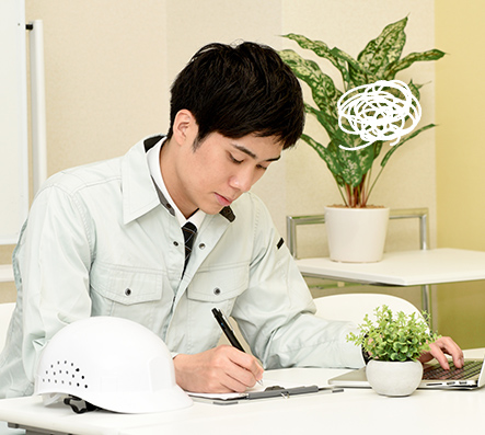 労働保険の事務代行